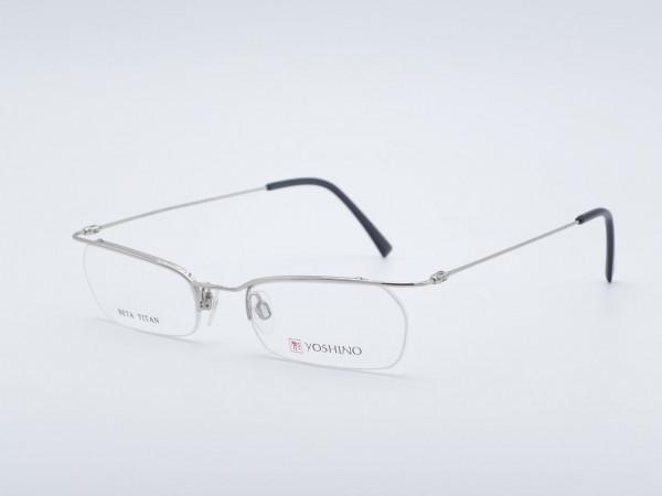 Yoshino rechteckig rahmenlose silberne Herren Titan Männer Brille